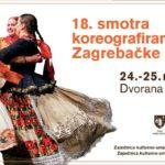 18_smotra_koreografiranog_folklora_zagrebacke_zupanije_2016